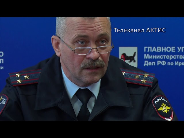 Полиция предупреждает о росте преступлений