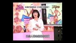 20140612 女人要有錢_吳美玲老師 Part1