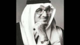 خالد الفيصل من يقول الزين مايكمل حلاه
