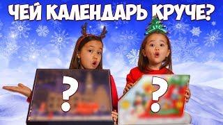 Открываем НОВЫЕ Адвент Календари Advent/Чей окажется круче на этот раз?
