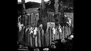 Заводь (Zavod') - Ритуал