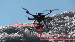 神奈川県:火山活動対応ロボットの大涌谷への投入について