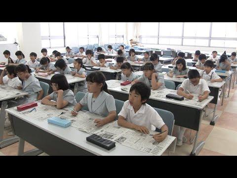Myojo Elementary School
