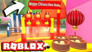 CHINESE NEW YEAR LANTERNS (ROBLOX ADOPT ME)