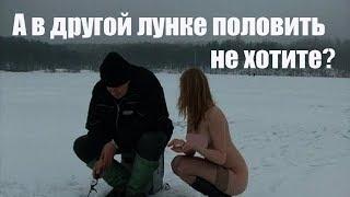 Рыбалка из лунок