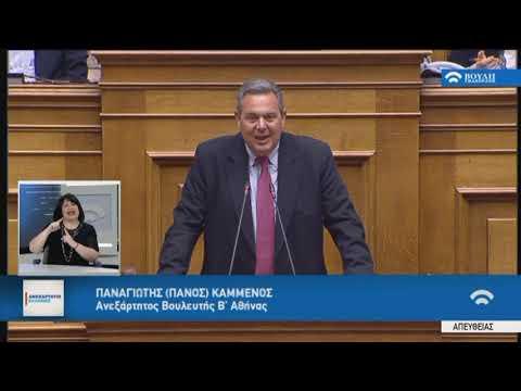 Π.Καμμένος(Πρόεδρος Ανεξάρτητων Ελλήνων)(Ψήφος εμπιστοσύνης στην Κυβέρνηση)(10/05/2019)