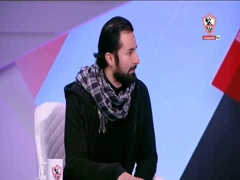 أحمد حاتم: حبي للزمالك غير مرتبط بالفوز
