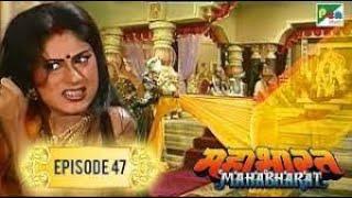 द्रौपदी का वस्त्रहरण | Mahabharat Stories | B. R. Chopra | EP – 47 | Pen Bhakti - STORIES