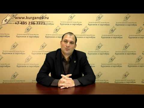 Уголовные дела.  Этапы возбуждения дела и защита по уголовному делу