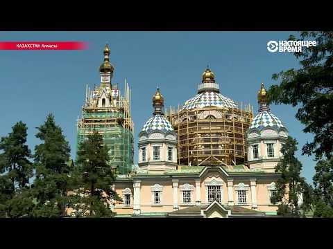 Самый большой буддистский храм в европе