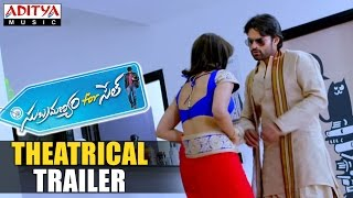 Subramanyam For Sale Trailer
