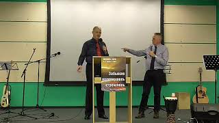 Сессия 5. 3.  СЛАВА ОТКРЫТИЯ БЛАГОДАТИ ГОСПОДА! Пастор Т.  Шаллер
