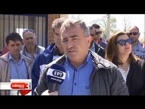 Αποφάση Πρωτοδικείου: Κήρυξε πτώχευση η αλλαντοβιομηχανία Βίκη | 02/04/19 | ΕΡΤ