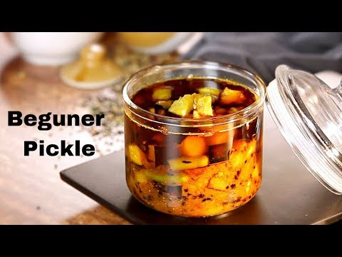 Spicy mutton pickle recipe in bengali l how to make mangsher achar beguner pickle recipe l bengali style baingan achar by ananya l eggplant pickle recipe forumfinder Image collections