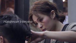 대구 온헤어디자이너들 인터뷰 - 미용사가 되었던 과정