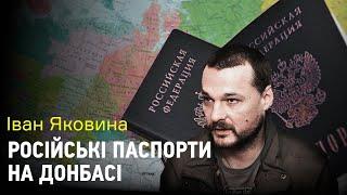 Іван Яковина: російські паспорти, помста Ісламської держави, схожість Зеленського з Навальним