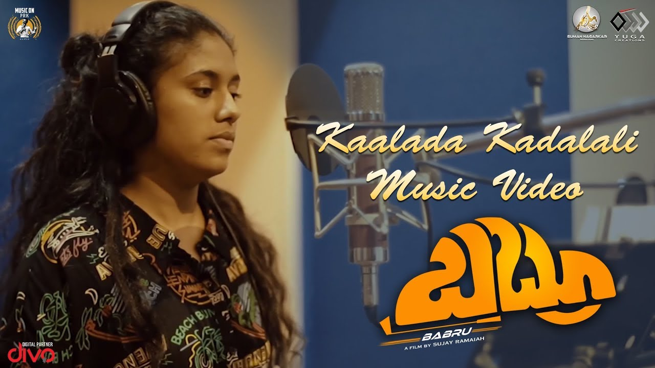 Kaalada Kadalali lyrics - BABRU - spider lyrics