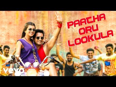 Paatha Oru Lookula