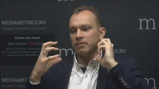 Максим Темченко на MediaMetrics   Секреты Миллионеров