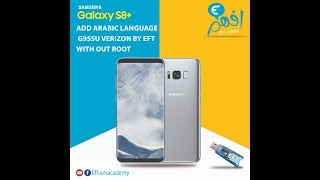 g920v 7-0 firmware arabic - Hài Trấn Thành - Xem hài kịch chọn lọc