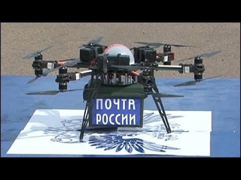Russische Post: Drohnenpremiere gründlich misslungen [Mit Video]