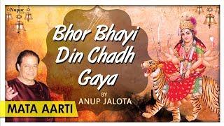 Bhor Bhayi Din Chadh - Hài Trấn Thành - Xem hài kịch chọn