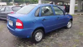 видео авто ВАЗ 11183 в кредит