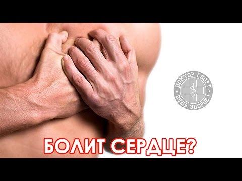 Сколько может держаться температура при обострении простатита
