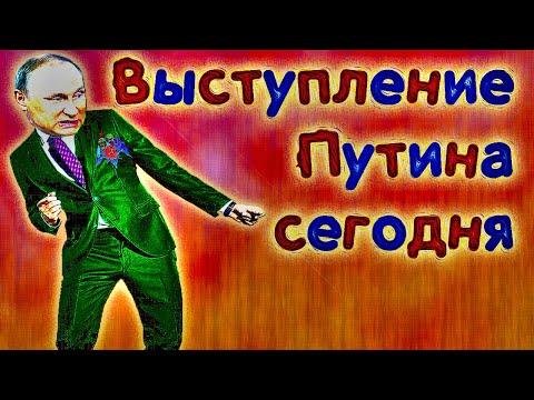 послание путина 2019  - путин ответит за всё (кратко для ленивых)