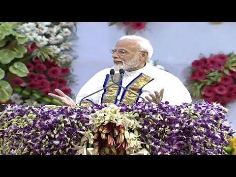 PM Narendra Modi addresses 56th Convocation of IIT Madras in Chennai