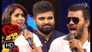Intro | Dhee Jodi | 31st October 2018 | ETV Telugu