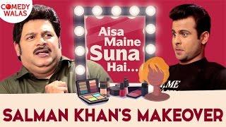 Dr. Sanket Bhosale As Salman Khan - Aisa Maine Suna Hai - Suresh Menon #SanketBhosale Comedy