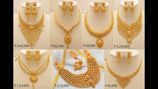 Latest Gold Jewelry Design With Price    Latest Bridal Gold Haram And Necklace Designs With Price   