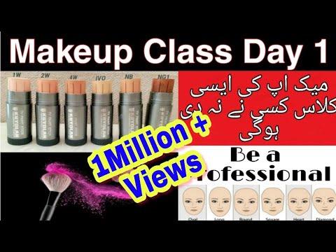 Professional Makeup Class PART 1 || Complete Makeup Course || Online Free Makeup Course #hatafnazim