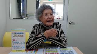 助聽器南區 潘奶奶
