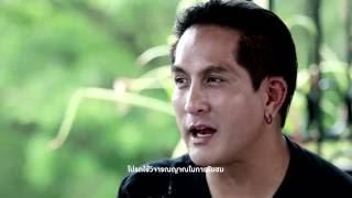 เรื่องจริงยิ่งต้องเล่า ตอน Thailand UFO ปริศนาจากต่างดาว
