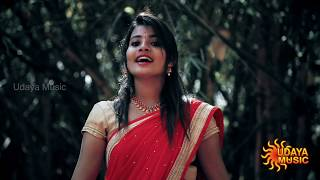 MIDIVA NINNA HRUDAYADALLI  || ANJALI || SOME GEETHA || UDAYA MUSIC ||KANNADA HIT COVER SONG