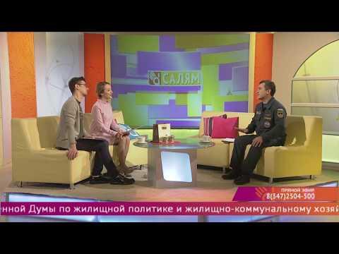 Динар Салихов рассказал о пожарной безопасности в зимний период