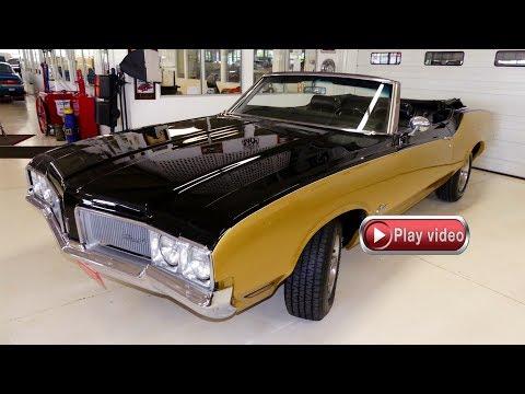 Video of '70 Cutlass - QGMS