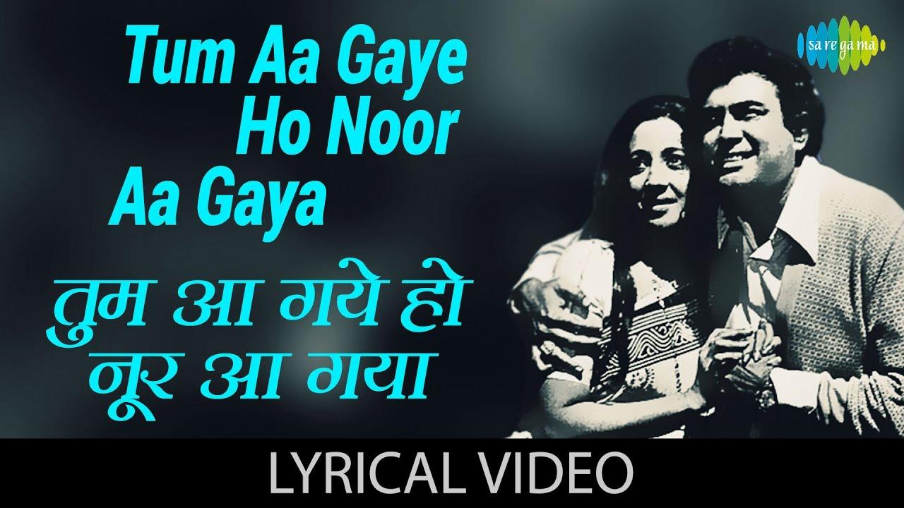 Tum Aa Gaye Ho| Lata Mangeshkar & Kishore Kumar Lyrics