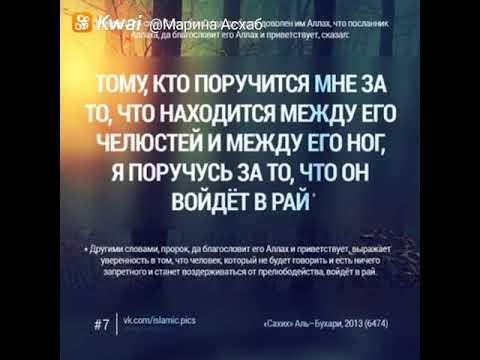 Молитва за родителей на русском