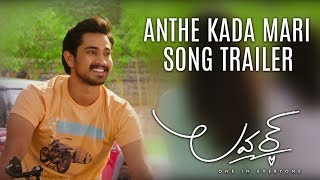 Anthe Kada Mari Song Trailer - Lover - Raj Tarun, Riddhi Kumar | Annish Krishna | Dil Raju
