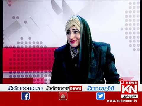 Kohenoor@9 19 January 2020 | Kohenoor News Pakistan