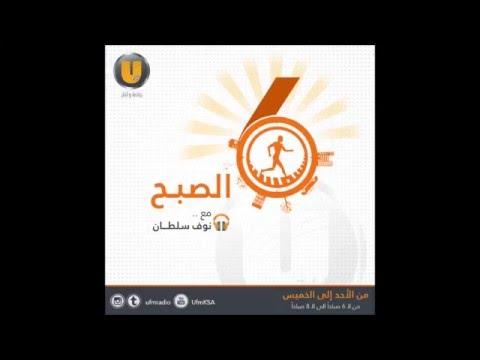 د. خالد الراجحي - كتاب من معرض الكتاب  -  رواية سر الجبل