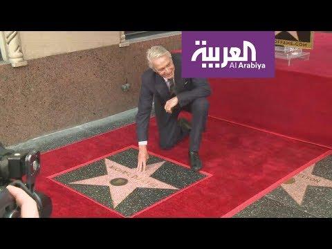 العرب اليوم - شاهد: مايكل دوغلاس يحصل على