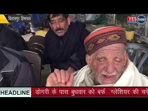 राकेश कुमार के शहादत का समाचार मिलते ही पूरे गांव में शोक