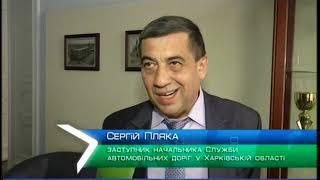 """Объектив-новости"" 28 октября 2019"