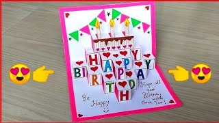 Beautiful handmade birthday greeting card / DIY Birthday pop up card / Birthday card making