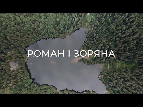 Андрій Кипеняк, відео 5