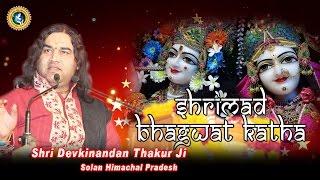 Shri Devkinandan Thakur ji || Solan, himachal pradesh || 10-11-2016 || Shrimad Bhagwat katha